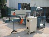全自動袖口式熱收縮包裝機 張家港 熱收縮膜包裝機廠家直銷
