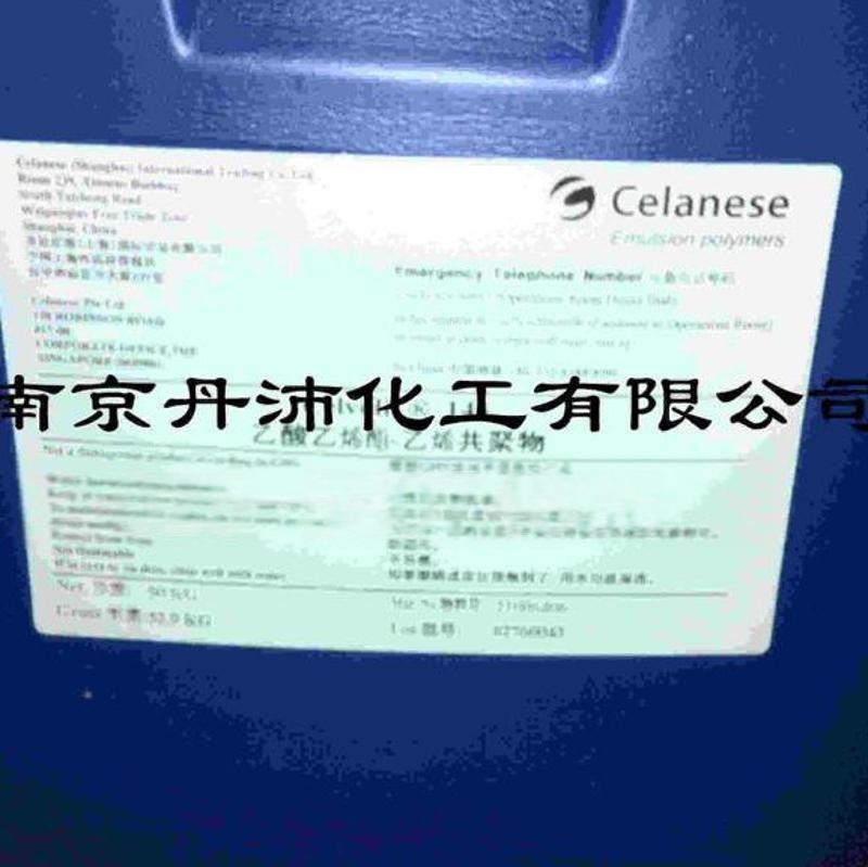 供应VAE乳液CP149