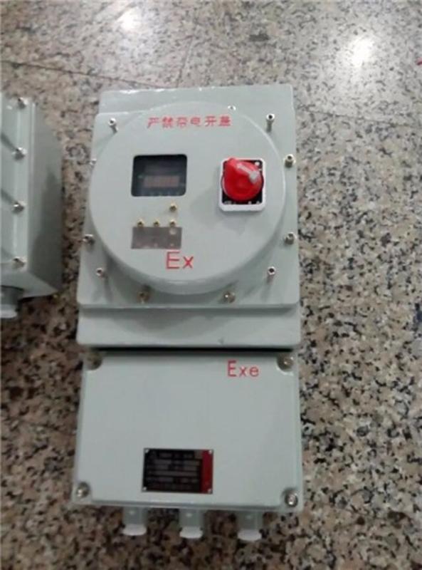 BQC-T 防爆电磁启动液位控制器