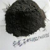 供应优质足贴用电气石粉 电气石微粉 远红外粉