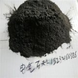 供應優質足貼用電氣石粉 電氣石微粉 遠紅外粉
