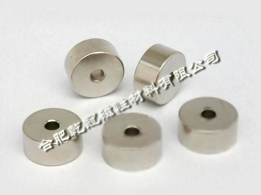 圓環磁鐵 帶孔磁鐵 強力磁鐵 超強磁鋼 D30*5