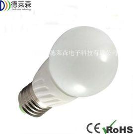 德莱森DT-B27W3陶瓷球泡灯
