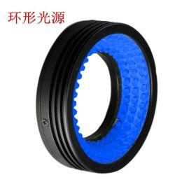 科视创垂直照射环形LED光源