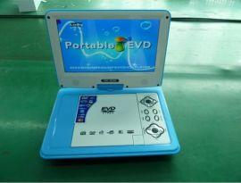 厂家直销9寸移动DVD/便携式DVD/可视DVD高清小电视
