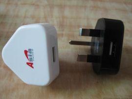 新加坡插頭USB充電器5V1000mA英式三插腳蘋果充電器CE認證