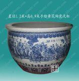 手繪青花直徑1.2米陶瓷大缸