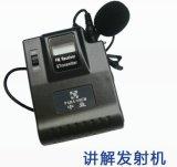 北京智慧導覽機 導覽機軟體 博物館語音導覽機