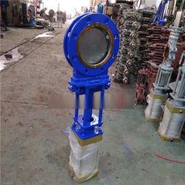 温州气动刀闸阀生产厂家 PZ673F-10C