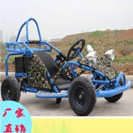 四轮卡丁车 户外电动游乐设备