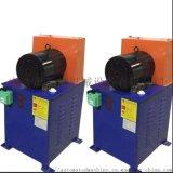 全自动铜管铝管缩口机 空调管缩口成型机