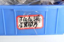 玉柴锡柴重汽T12L混合器膜片