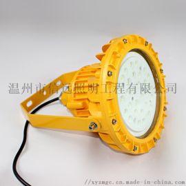 车间免维**明隔爆型圆形LED防爆灯泛光灯投光灯