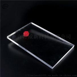 厂家直销透明PC耐力板 10mm大量现货