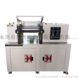 东莞重兴XH-401实验型炼胶机,4寸 6寸 等