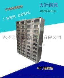 东莞市不锈钢储物柜-不锈钢餐具柜-不锈钢储物柜定做