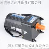 LJ90-40/90JBG12调速力矩微电机