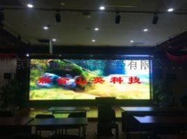 北京led显示屏维修团队 拼接屏 彩色屏制作