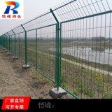 鄭州鐵路線路防護柵欄 高速鐵絲隔離柵