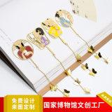 旗袍书签古典复古中国风文创产品小礼品金属书签定制