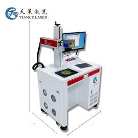 松岗金属激光打标机,20W光纤激光打标机