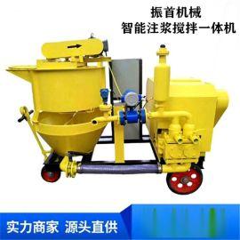 重庆彭水带膜注浆机价格/注浆搅拌带膜一体机商家