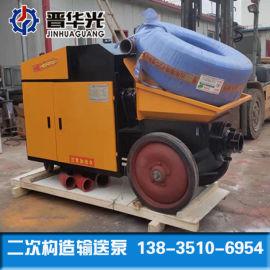 泰安卧式液压二次构造柱泵小型混凝土输送泵