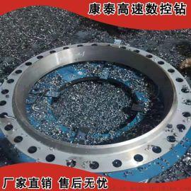 数控钻床法兰不锈钢加工厂家 龙门式平面数控钻床