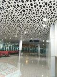 葫芦岛铝板天花 异形铝板吊顶 铝天花吊顶厂家