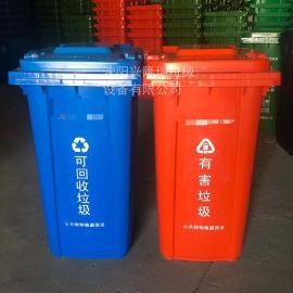 牡丹江垃圾桶厂家, 环卫分类垃圾箱-沈阳兴隆瑞