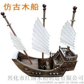 手工定製仿古鄭和寶船模型古代木船