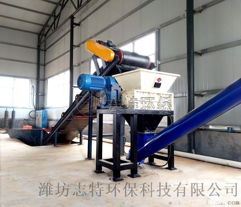 山東餐廚垃圾處理設備廠家生產餐廚垃圾處理設備