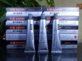 硅胶粘ABS与PC复合料专用胶水