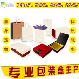 服装手提袋设计印刷|手提袋包装印刷