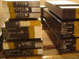 1.2344(X40CrMoV5-1)热作压铸挤压模具钢
