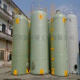 玻璃钢储罐价格 玻璃钢立式储罐价格