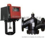 DN15-500二三通电动比例积分调节阀