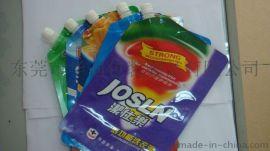 供应自立吸嘴袋/液体包装袋 带嘴袋 自立洗衣液袋 华迪包装生产
