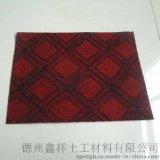 双色提花地毯 展览地毯厂家大量批发