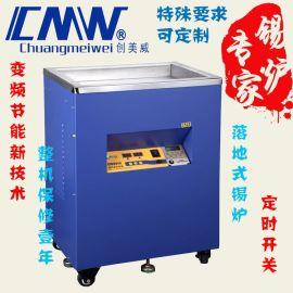 创美威锡炉 CM-401S不锈钢数显焊锡炉 自动浸锡机 普通熔锡炉