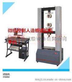 供应铝合金隔热型材压力试验机