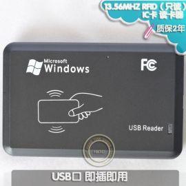 免驱动即插即用8H10格式13.56MHZ高频智能IC卡只读RIFD读卡器