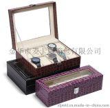 高档手表包装盒PU手表盒