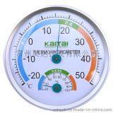 壁挂式家用指针温湿度表