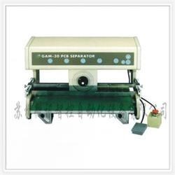 供应GAM30 V-CUT PCB台湾分板机