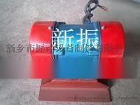 新振牌ZFB-10仓壁振动器.ZFB-12料仓振动器