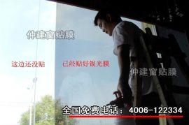 济南酒店电梯防爆膜 济南别墅小区家窗玻璃贴膜 济南隔热膜