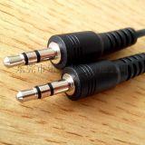 aux音频线 双头耳机线 公对公连接车用音响3.5mm音源线