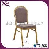 軒鵬傢俱XP-02酒店宴會椅 餐椅 椅子圖片