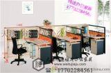 天津市辦公屏風員工桌價格